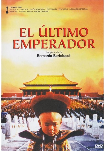 El Ultimo Emperador (The Last Emperor)