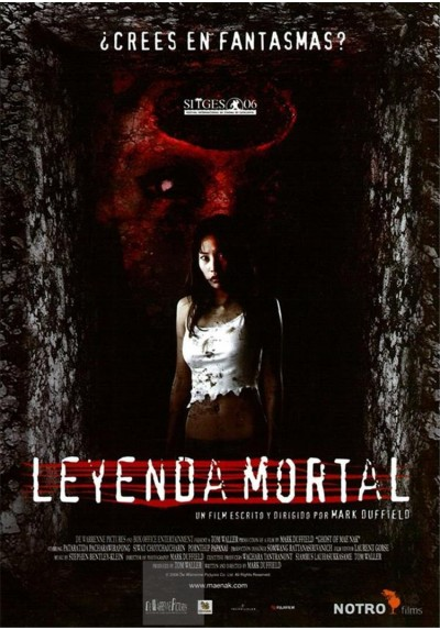 Leyenda Mortal