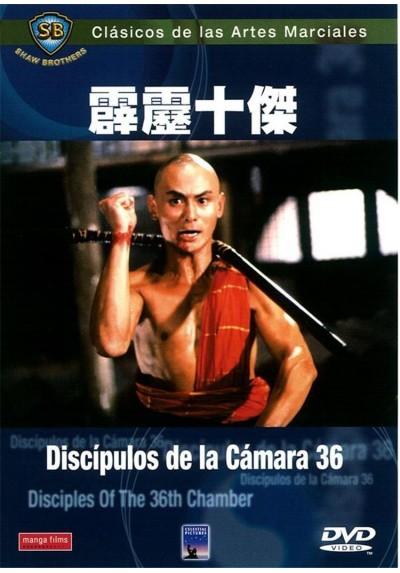 Discípulos de la Cámara 36 (Disciples of the 36th Chamber)