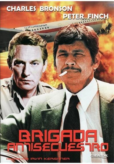 Brigada Antisecuestro (Raid On Entebbe)