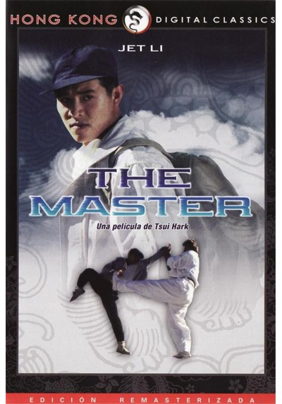 The Master (Long Xing Tian Xia)