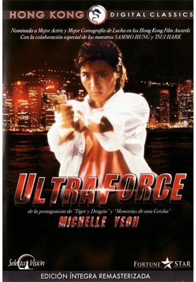 Ultra Force (Huang Gu Shi Jie)