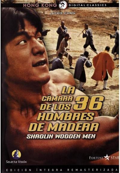 La Cámara De Los 36 Hombres De Madera (Shaolin Wooden Men)
