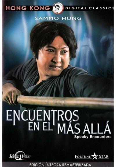 Encuentros En El Mas Alla (Gui Da Gui)