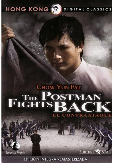 The Postman Fights Back (Xun Cheng Ma)