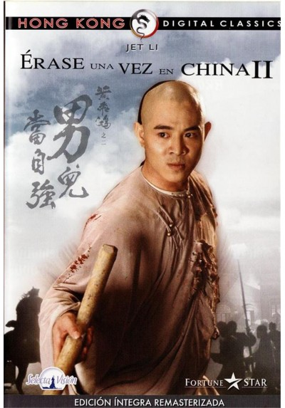 Érase Una Vez En China II (Once Upon A Time In China II)