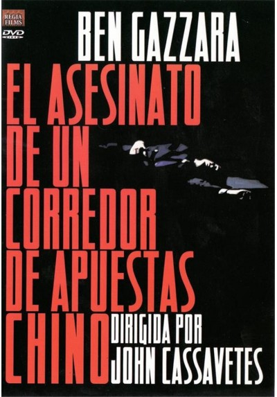 El Asesinato De Un Corredor De Apuestas Chino (The Killing Of A Chinese Bookie)