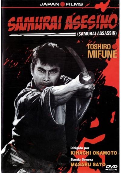 Samurai Asesino (Samurai Assassin)