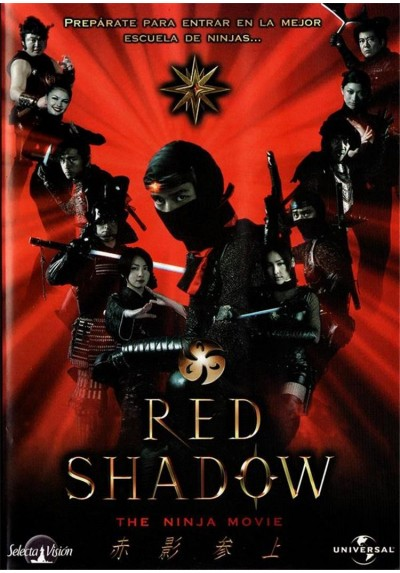 Red Shadow, The Ninja Movie