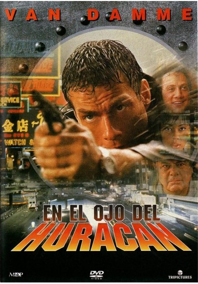 En El Ojo Del Huracán (Knock Off)