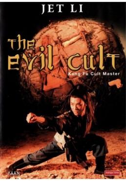 The Evil Cult (Yi Tian Tu Long Ji Zhi Mo Jiao Jiao Zhu)