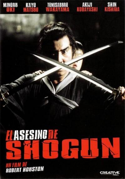 El Asesino De Shogun (Shogun Assassin)