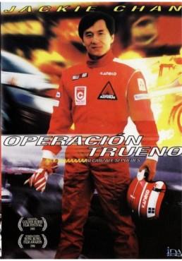 Operación Trueno (Pik Lik Feng)