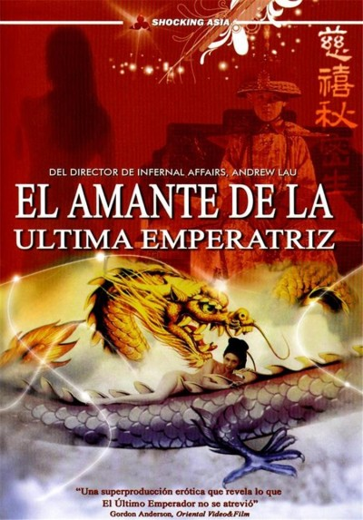 El Amante De La Ultima Emperatriz (Lover Of The Last Empress)