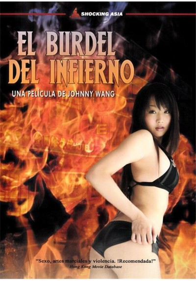 El Burdel Del Infierno (Escape From Brothel)