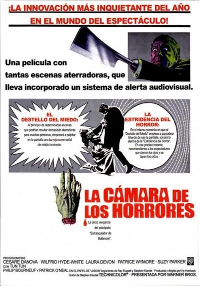 La Camara De Los Horrores (Chamber Of Horrors)