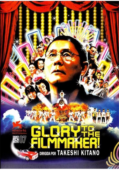Glory To The Filmmaker! (V.O.S.) (Kantoki - Banzai!)