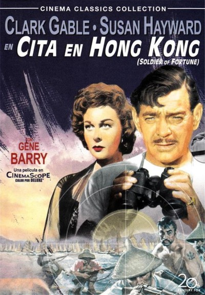 Cita En Hong Kong (Soldier Of Fortune)