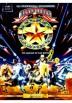 Las Aventuras de los Guardianes de la Galaxia (The Adventures of the Galaxy Rangers)