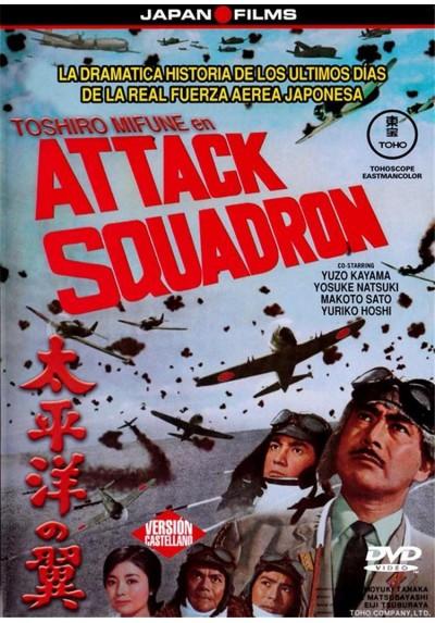 Attack Squadron (Escuadron De Ataque)