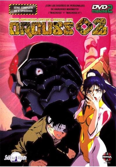 Orguss - Vol. 2