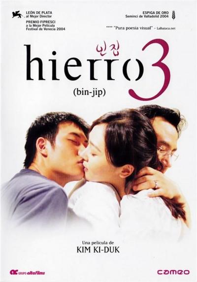 Hierro 3 (Bin-Jip)
