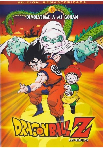 Dragon Ball Z : Devolvedme A Mi Gohan (Las Peliculas)