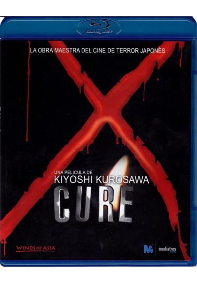 Cure (Blu-Ray)
