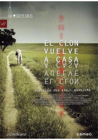 El Clon Vuelve A Casa (Vos)  (Kurôn Wa Kokyô Wo Mezasu)