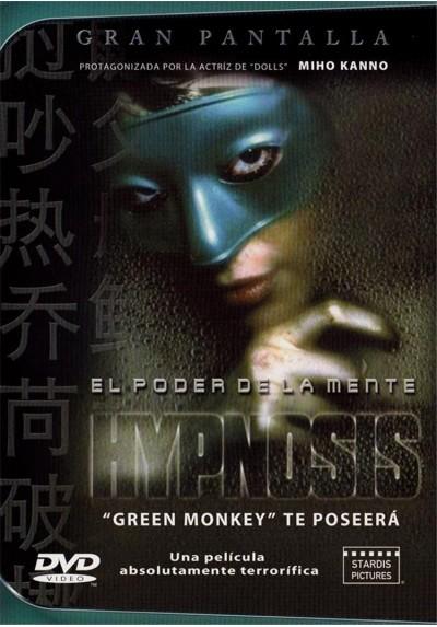 Hypnosis (Saimin)