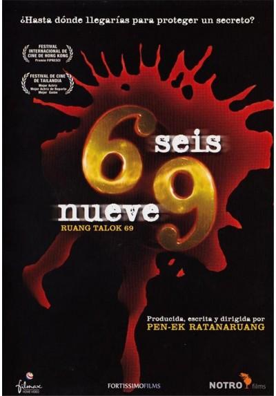 Seis Nueve (69) (Ruang Talok 69)