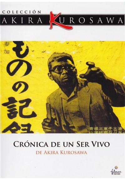 Cronica De Un Ser Vivo (V.O.S) (Ikimono No Kiroku)
