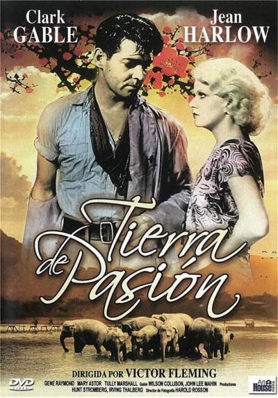 Tierra De Pasion (Red Dust)