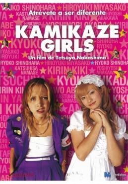 Kamikaze Girls (Shimotsuma Monogatari)