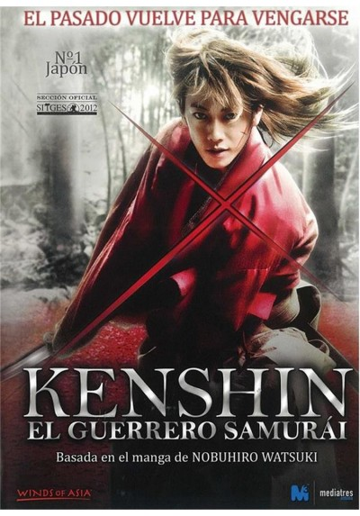 Kenshin, El Guerrero Samurai (Rurouni Kenshin : Meiji Kenkaku Roman Tan)