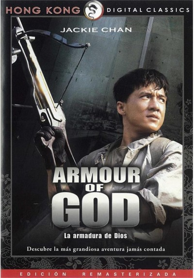 La Armadura De Dios (Armour of God) (Long Xiong Hu Di)