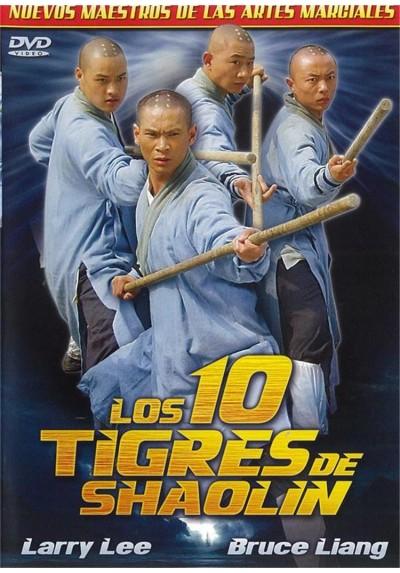 10 tigres de Shaolin (1979) (Guang Dong shi hu)