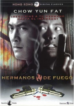 Hermanos De Fuego (Jiang Hu Long Hu Men)