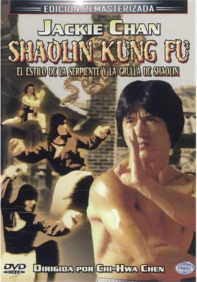 Shaolin Kung-Fu : El Estilo De La Serpiente Y La Grulla De Shaolin