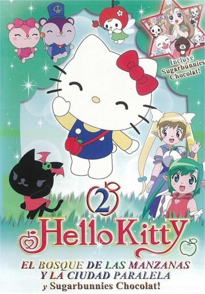 Hello Kitty : El Bosque De Las Manzanas Y La Ciudad Paralela - Vol. 2
