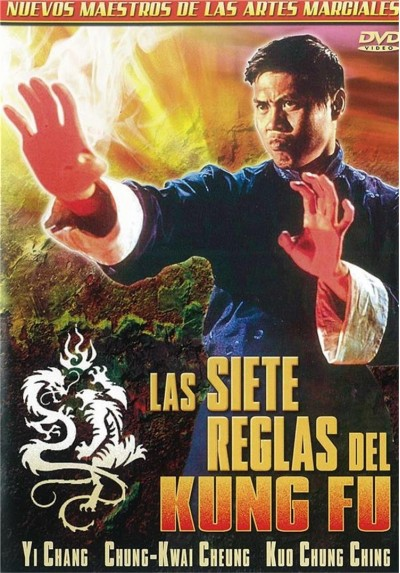 Las siete reglas del Kung Fu (Seven Commandments of Kung Fu)