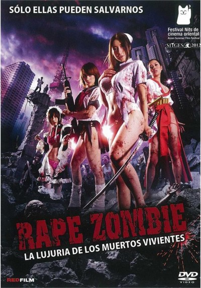 Rape Zombie (V.O.S.) (Reipu Zonbi: Lust Of The Dead)