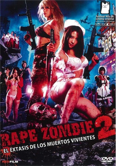 Rape Zombie 2 (V.O.S.) (Reipu Zonbi: Lust Of The Dead 2)