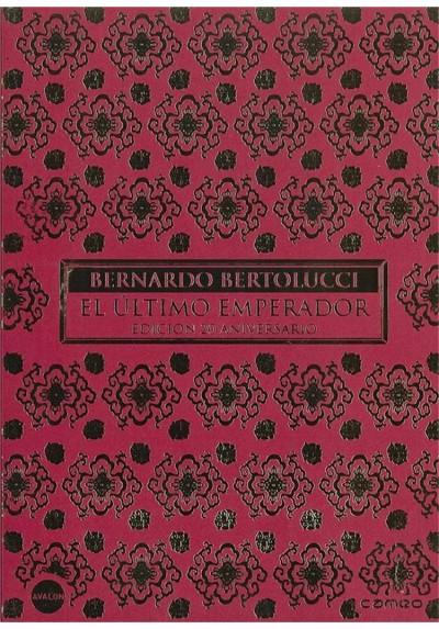 El Ultimo Emperador (The Last Emperor) Edicion 20 Aniversario
