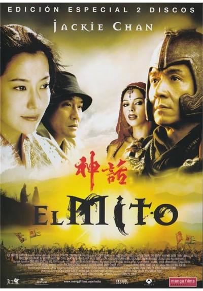 El Mito (San Wa)