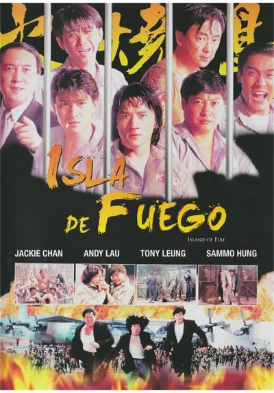 Isla De Fuego (Island On Fire)