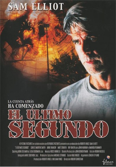 El Ultimo Segundo (The Final Cut)