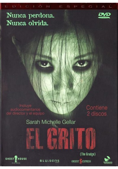 El Grito (The Grudge) (Ed. Especial) (The Grudge)