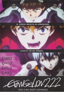 Evangelion 2.0 You Can (Not) Advance (Evangelion 2.22)