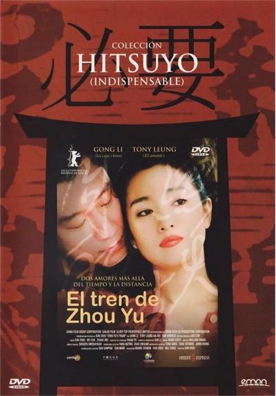El Tren De Zhou Yu - Coleccion Hitsuyo